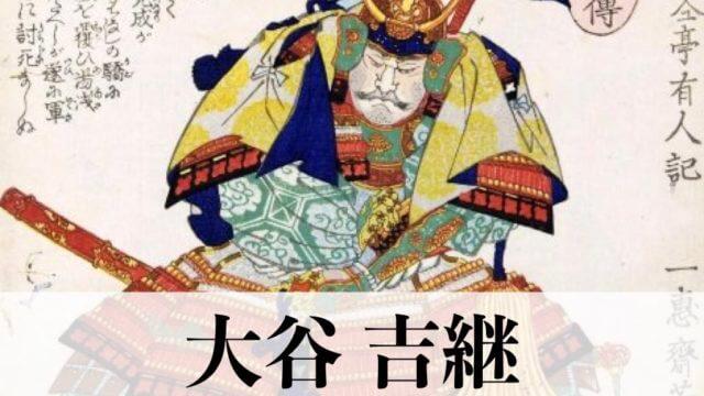 死因 宮本 武蔵