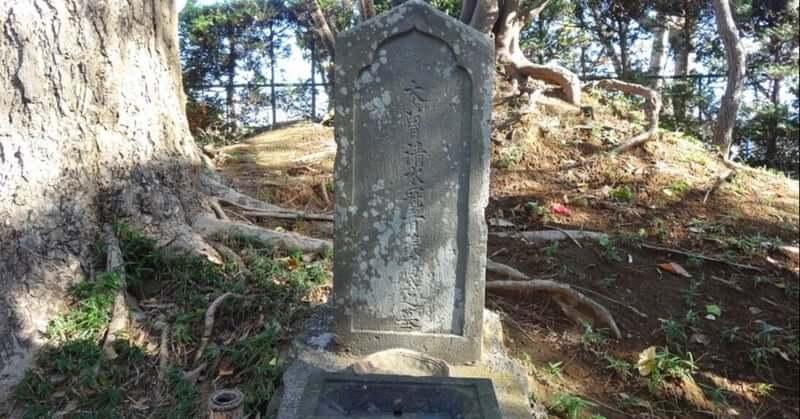 木曽義高のお墓